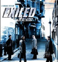 poster_exiled