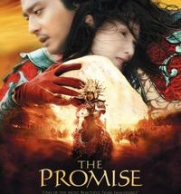 the_promise_film