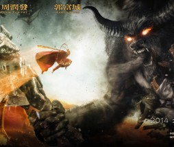 The Monkey King, superproducción china de acción, tiene tráiler final